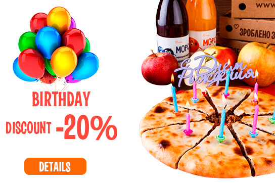 Birthdays discount - 20% on the menu
